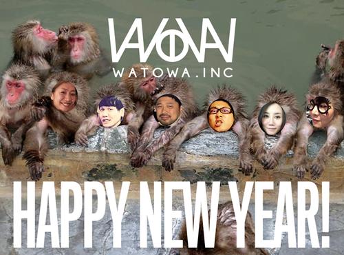 謹賀新年2016.png