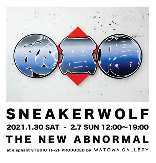 the new abnormal digital flyer.jpg