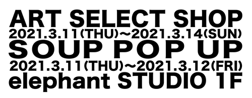 VISUAL soup pop up.jpg